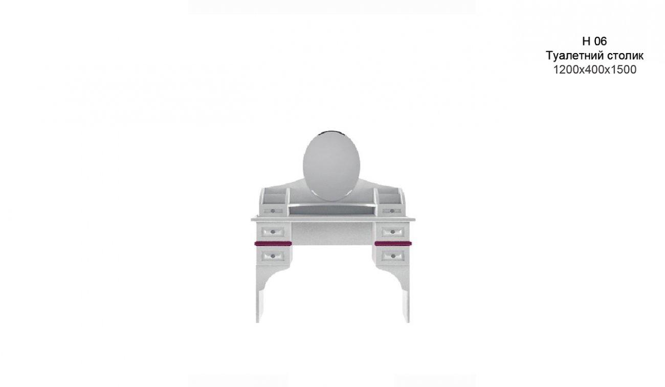 Ніколь - Туалетний столик - Н06