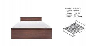 ДЖУЛІ - Ліжко LOZ 160